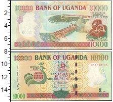 Изображение Боны Уганда 10000 шиллингов 2007  XF Река. Горилы.