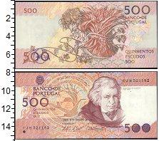 Изображение Банкноты Португалия 500 эскудо 0  XF