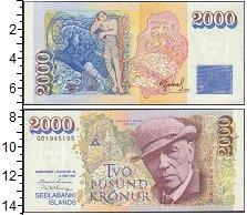 Изображение Банкноты Исландия 2000 крон 0  XF