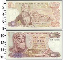 Изображение Банкноты Греция 1.000 драхм 0  XF