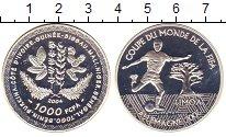 Изображение Монеты Гвинея-Бисау 1000 франков 2004 Серебро Proof- Чемпионат мира по фу
