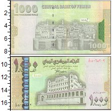 Изображение Боны Йемен 1000 риалов 2006  UNC-