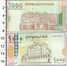 Изображение Банкноты Йемен 1000 риалов 0  UNC-