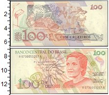 Изображение Боны Бразилия 100 крузейро 0  XF