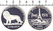 Изображение Монеты Конго 10 франков 2003 Серебро UNC- Парижская Олимпиада