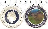 Изображение Монеты Австралия 1 доллар 2007 Серебро Proof Елизавета II. Гологр