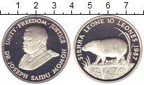 Изображение Монеты Сьерра-Леоне 10 леоне 1987 Серебро Proof