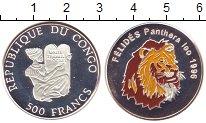 Изображение Монеты Конго 500 франков 1996 Серебро Proof Цветная  эмаль.  Лев