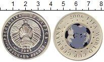 Изображение Монеты Беларусь 20 рублей 2005 Серебро UNC- ЧМ по футболу 2006