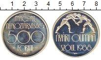 Изображение Монеты Венгрия 500 форинтов 1987 Серебро Proof-