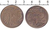 Изображение Монеты ФРГ 5 марок 1985 Медно-никель XF