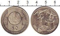 Изображение Монеты Казахстан 50 тенге 2015 Медно-никель UNC