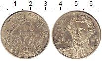 Изображение Монеты Венгрия 100 форинтов 1990 Медно-никель XF