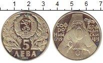 Изображение Монеты Болгария 5 лев 1989 Медно-никель XF