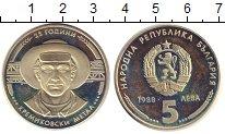 Изображение Монеты Болгария 5 лев 1988 Медно-никель XF