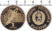 Изображение Монеты Болгария 2 лева 1986 Медно-никель XF