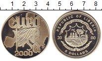 Изображение Монеты Либерия 5 долларов 2000 Медно-никель UNC Европа  2000.