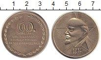 Изображение Монеты ГДР жетон 1977 Медно-никель XF