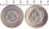 Изображение Монеты ГДР 20 марок 1971 Серебро UNC- Карл Либкнехт и Роза