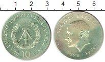 Изображение Монеты ГДР 10 марок 1973 Серебро XF