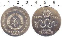 Изображение Монеты ГДР 20 марок 1972 Серебро UNC- Лукас Кранах 1472-15