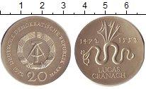 Изображение Монеты ГДР 20 марок 1972 Серебро UNC- Лукас Гранах 1472-15