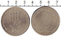 Изображение Монеты ГДР жетон 1975 Медно-никель XF