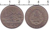 Изображение Дешевые монеты Румыния 1 лей 1963 Медно-никель XF Герб