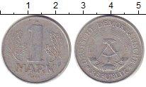 Изображение Дешевые монеты ГДР 1 марка 1977 Алюминий VF А