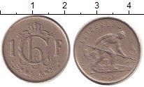 Изображение Барахолка Люксембург 1 франк 1952 Медно-никель XF