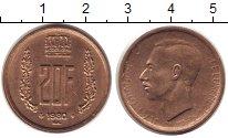 Изображение Дешевые монеты Люксембург 20 франков 1980 Бронза XF
