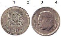 Изображение Дешевые монеты Марокко 50 сантим 1974 Медно-никель XF+