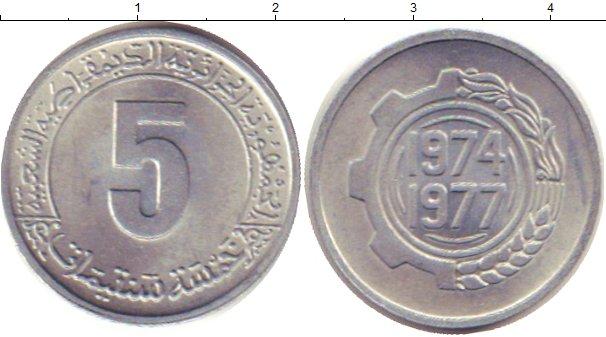 Картинка Дешевые монеты Алжир 5 сантим Алюминий 1977