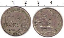 Изображение Барахолка Франция 100 франков 1955 Медно-никель XF