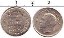Изображение Дешевые монеты Иран 2 риала 1971 Медно-никель XF