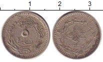Изображение Дешевые монеты Турция 5 пар 1907 Медно-никель XF-
