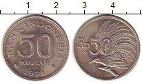 Изображение Дешевые монеты Индонезия 50 рупий 1971 Алюминий VF Птица