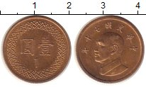 Изображение Дешевые монеты Тайвань 1 юань 1990 Медно-никель VF