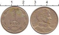 Изображение Барахолка Чили 1 песо 1975 Медно-никель XF