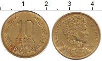 Изображение Дешевые монеты Чили 10 песо 1996 Латунь XF