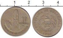 Изображение Барахолка Гватемала 10 сентаво 1966 Медно-никель VF
