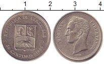 Изображение Дешевые монеты Венесуэла 50 сентим 1985 Медно-никель XF