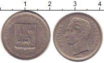 Изображение Дешевые монеты Венесуэла 50 сентим 1965 Медно-никель XF-