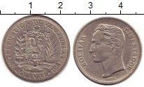 Изображение Дешевые монеты Венесуэла 1 боливар 1967 Медно-никель XF