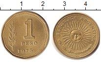 Изображение Барахолка Аргентина 1 песо 1975 Латунь UNC-