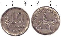 Изображение Дешевые монеты Аргентина 10 песо 1965 Медно-никель XF
