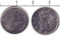 Изображение Дешевые монеты Бразилия 1 сентаво 1975 Сталь XF