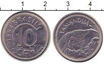 Изображение Барахолка Бразилия 10 крузейро 1994 Сталь XF
