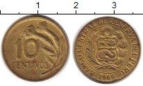 Изображение Барахолка Перу 10 сентаво 1969 Латунь XF+