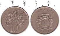 Изображение Барахолка Ямайка 10 центов 1972 Медно-никель XF